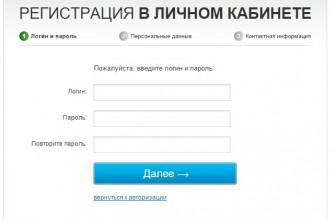 Как оплатить за телефон Ростелеком